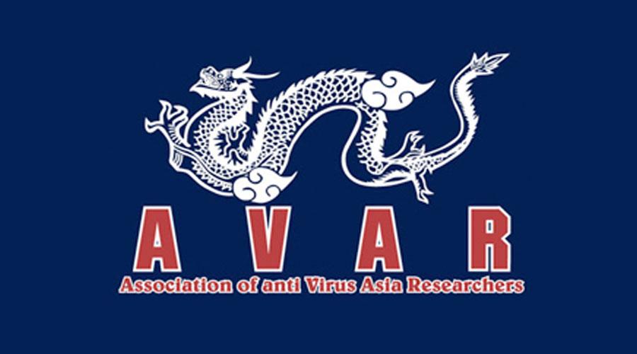 2017 AVAR反病毒大会 瑞星已全面应用人工智能技术