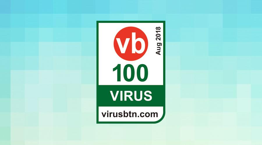 瑞星再次通过VB100测试 杀毒能力获国际认可
