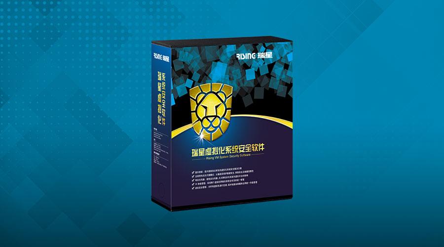 瑞星:无代理模式护航长庆油田虚拟化平台