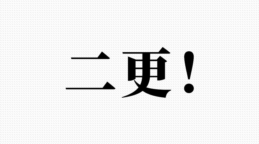 """大发UU快三网站—UU快3:一月二更 """"DTLMiner""""病毒有点狂"""