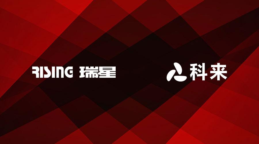 韩式1.5分彩技巧联手科来 深度研究网络空间安全