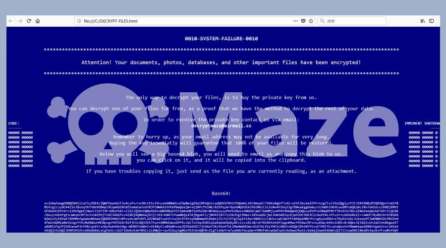 通過掛馬網站傳播的Maze(迷宮)勒索病毒